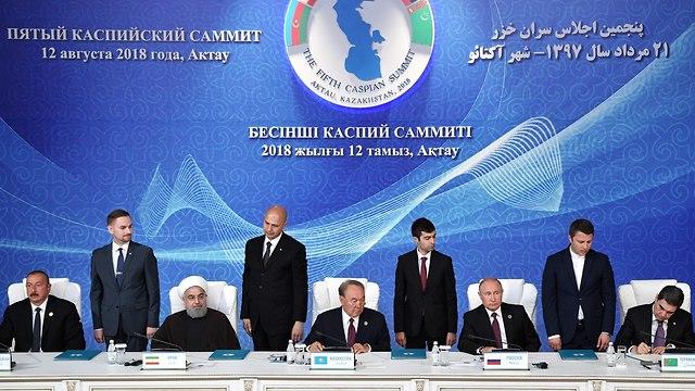 הסכם היסטורי הים הכספי נשיאי איראן רוסיה אזרבייג'ן טורקמניסטן קזחסטן (צילום: AFP)