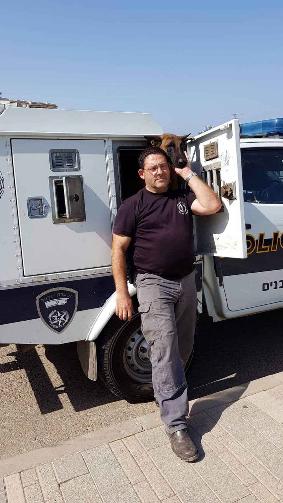 Фото: полиция Израиля