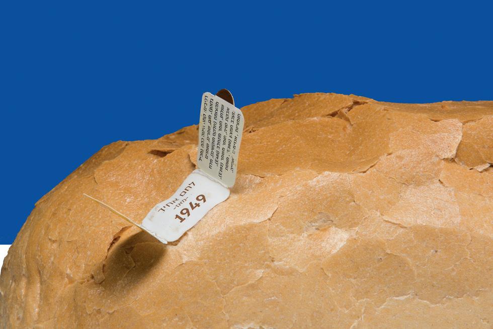 ובמקום המדבקה המיותרת על כיכר הלחם, שרוב האנשים לא אוהבים את טעמה, יש ספרון מתקפל וזעיר שמגיש לצרכנים את המידע הרלבנטי על מרכיבי הלחם - ואין סיכוי ללעוס אותו. יש כבר ניצני שיתוף פעולה עם ''ברמן'' (באדיבות טל שוטנפלס)
