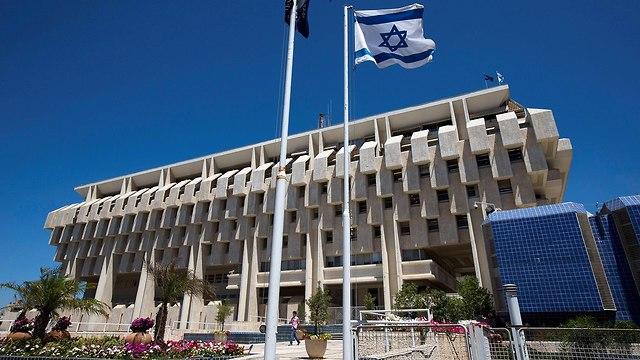 בנק ישראל (צילום: רויטרס)
