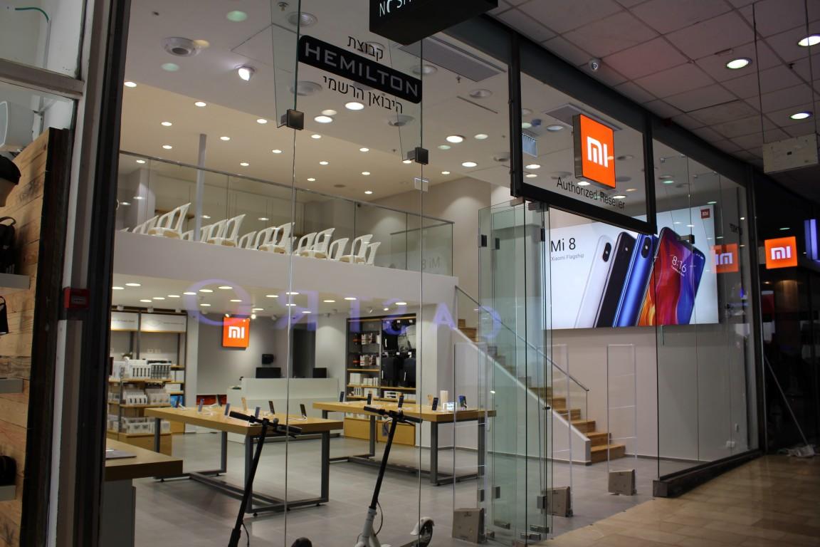 חנות שיאומי דיזנגוף סנטר (צילום: קבוצת המילטון)