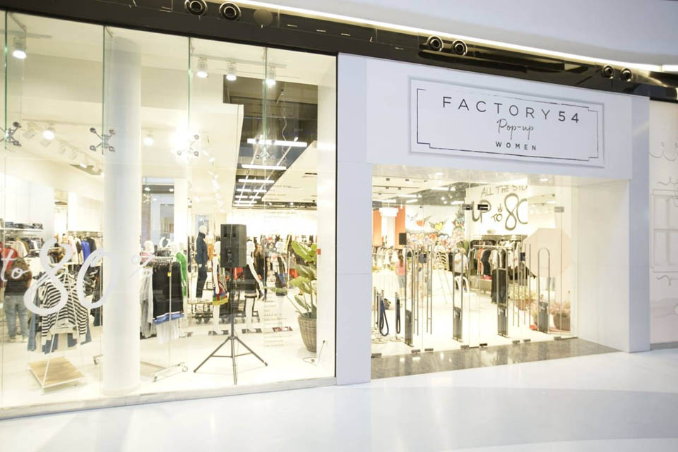 Магазин Factory 54. Фото: пресс-служба