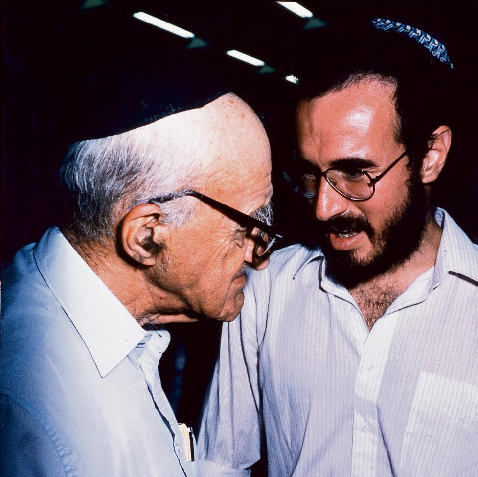 עם סבו, פרופ' ישעיהו ליבוביץ