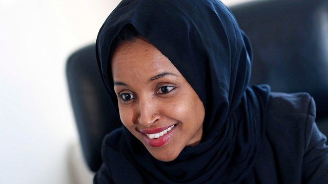 Ilhan Omar (Photo: MCT)