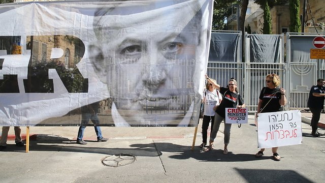 Anti-Netanyahu protesters rally outside PM's residence ahead of investigation (Photo: Amit Shabi)