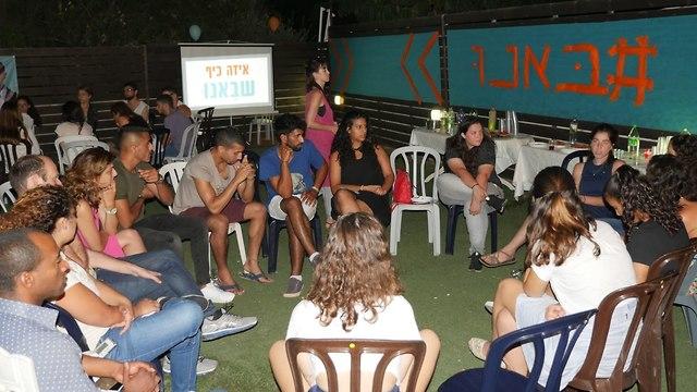 צעירים בבחירות המוניציפאליות ()