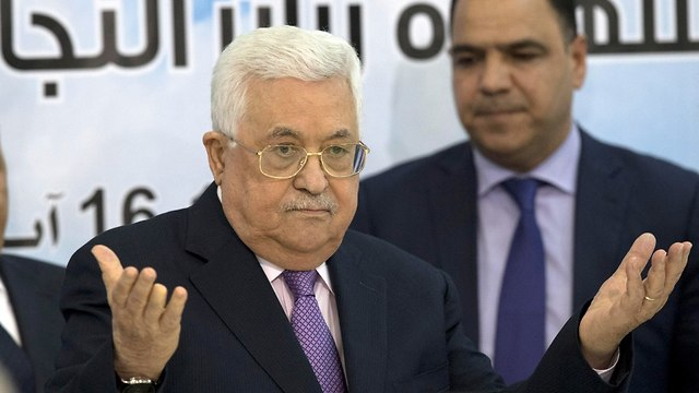 Abbas (Photo: EPA)