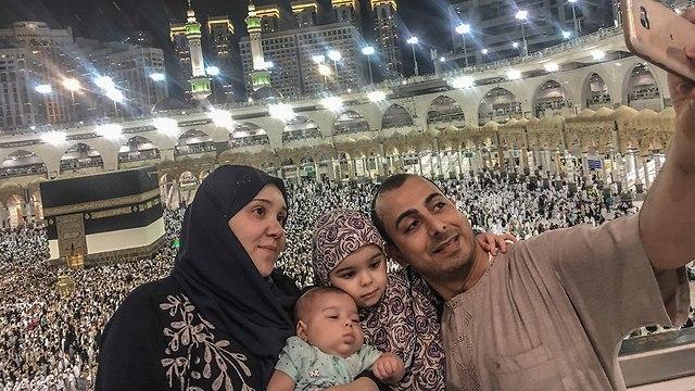 חאג' מכה סעודיה יום שבת (צילום: EPA)
