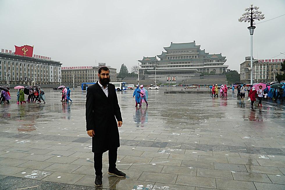 Meir Alfasi in North Korea (Photo: Meir Alfasi)