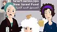 """""""משחקים לכם בראש"""": קמפיין השחרה נגד הדתיים הליברליים"""