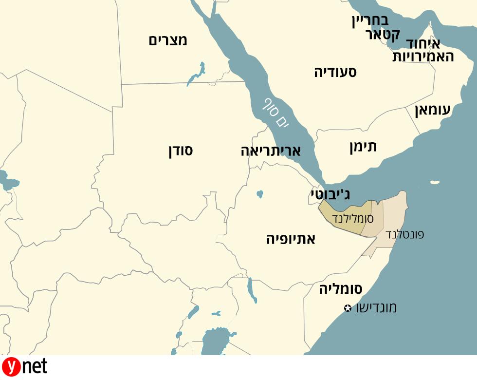 מפת סומליה ()
