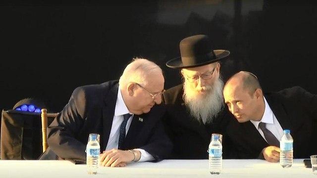 Litzman, sitting between President Rivlin, Minister of Education Bennett (photo: Amit Huber)