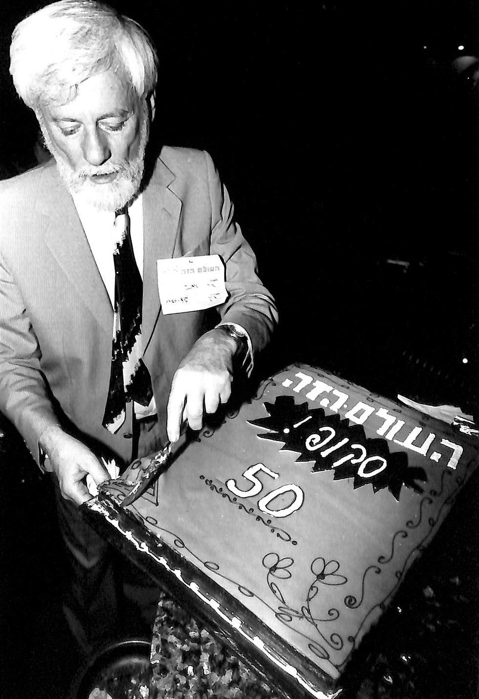 אורי אבנרי ב 1987 (צילום: ציון ציפריס, באדיבות ארכיון אורי אבנרי הספרייה הלאומית)