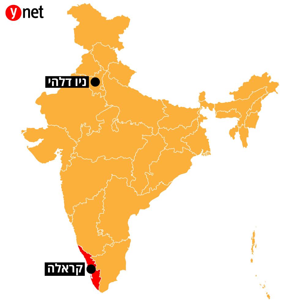 מפת הודו קראלה ()