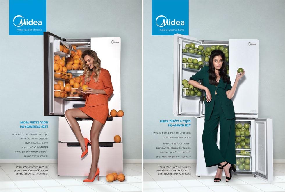 מימין: מקרר צרפתי של MIDEA, דגם HQ-692WEN בצבע שמפניה,  ומקרר 4 דלתות MIDEA,  דגם HQ-627WEN בצבע לבן זכוכית (צילום: איתן טל)