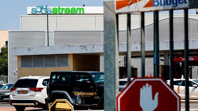 משרדי חברת סודהסטרים (צילום: AFP)