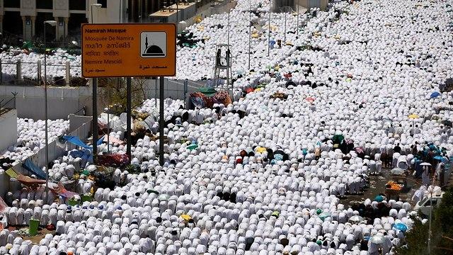 עולי רגל מוסלמים חאג' מכה סעודיה (צילום:  רויטרס)