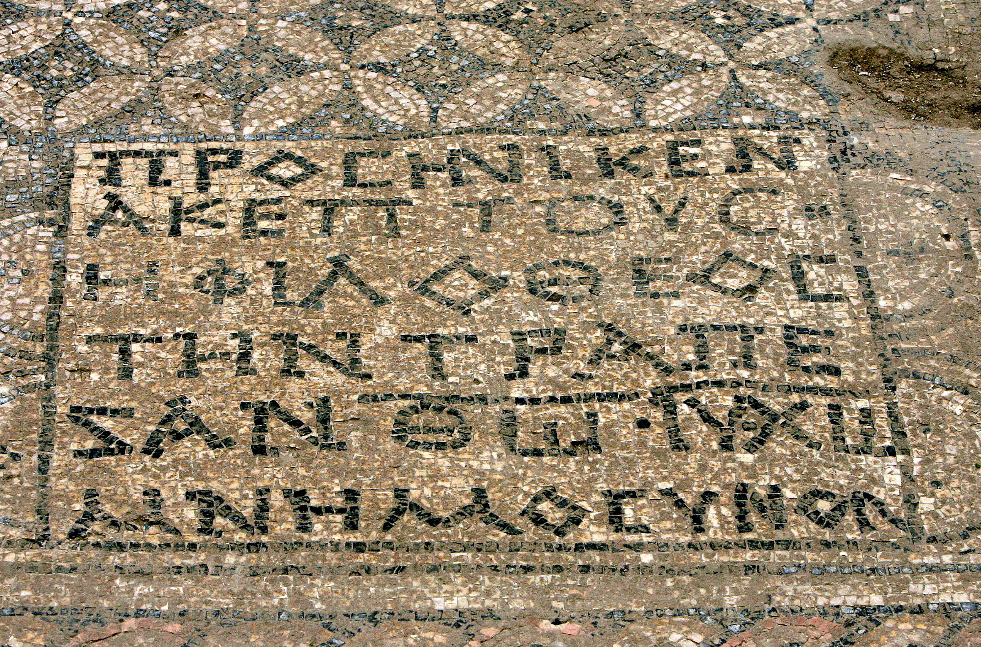 Meggido Prison mosaic mentioning Jesus, located on the floor of the ancient prayer hall (Photo: Reuters)