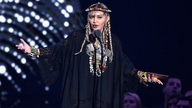 Madonna (Photo: AP)