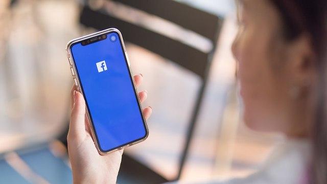 אפליקציית פייסבוק (צילום: shutterstock)