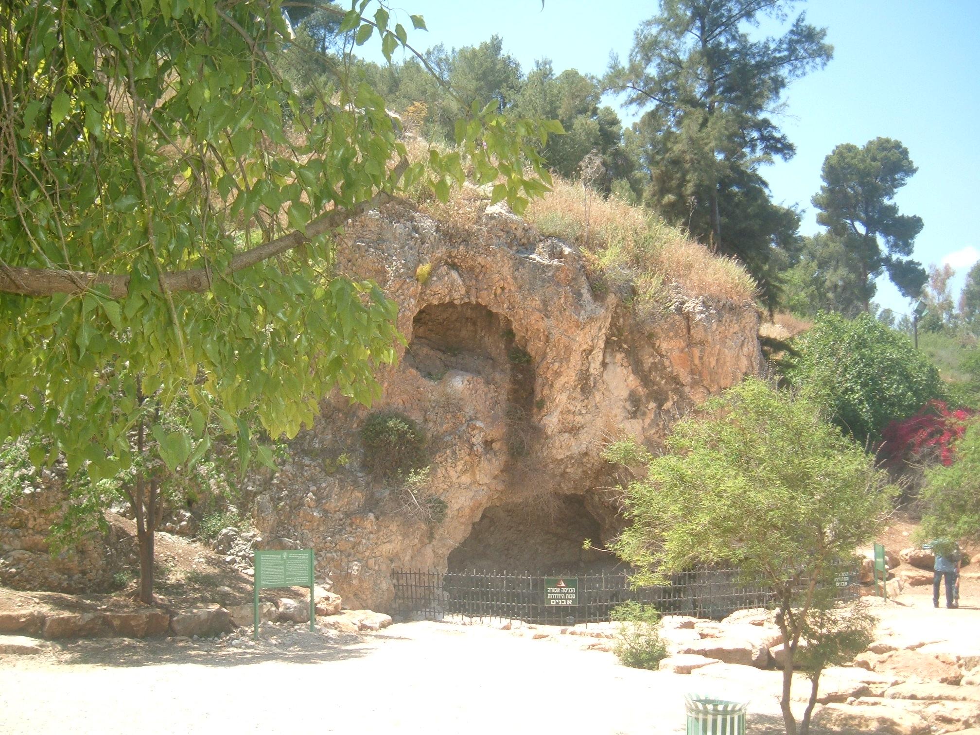 מערת גדעון (צילום: Almog, מתוך ויקיפדיה)