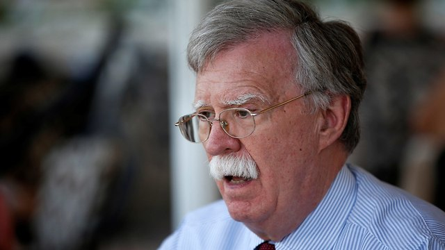 President Donald Trump's national security adviser John Bolton (Photo: Reuters)