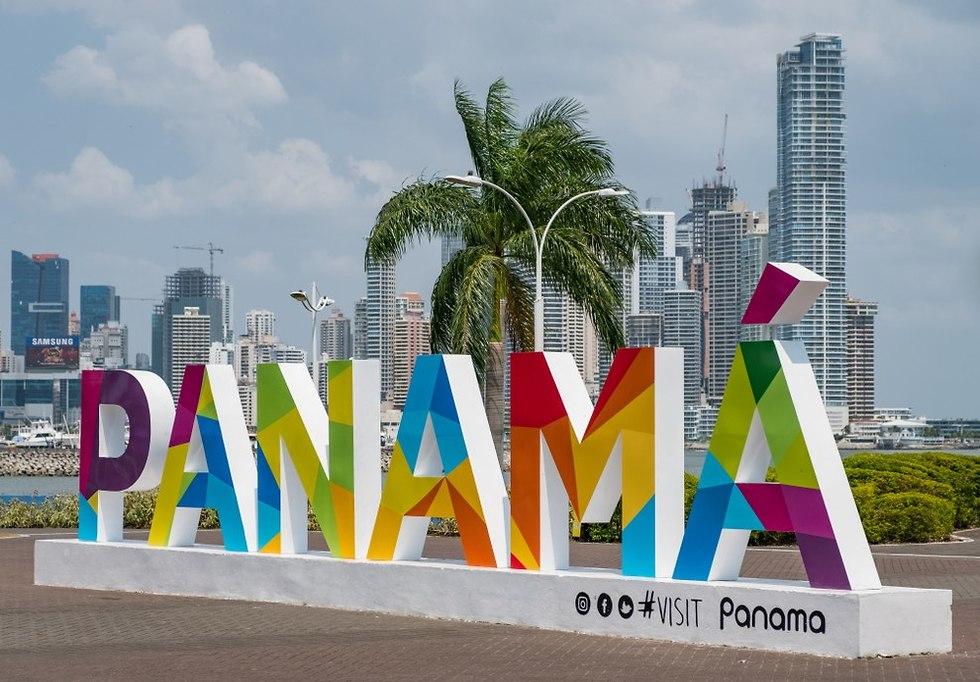 פנמה (צילום: shutterstock)