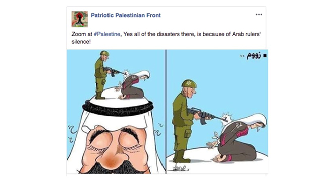 Anti-Israel cartoon removed by Facebook