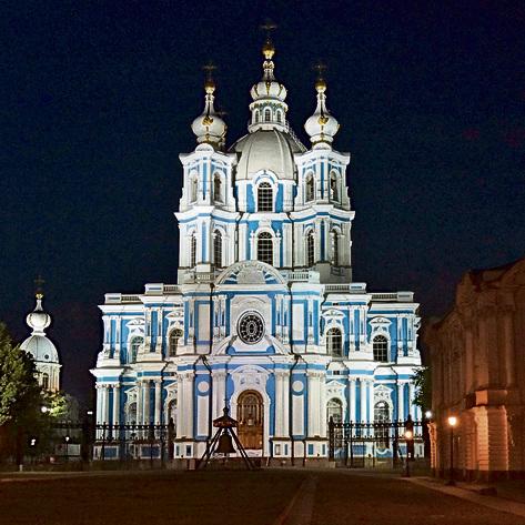 סמולני, מנזר הזפת של הצארית אלכסנדרה