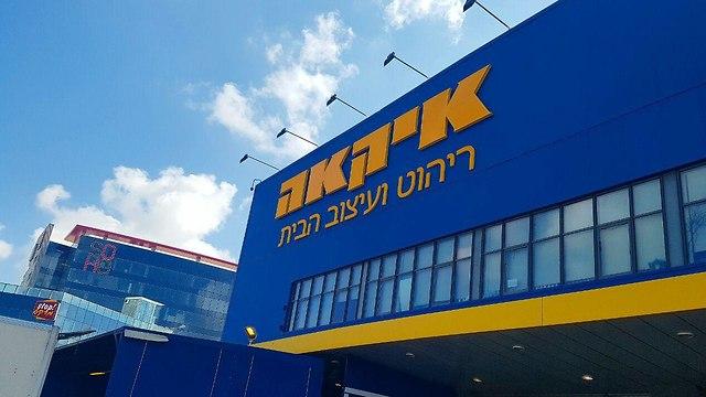 חנות איקאה (צילום: מירב קריסטל)