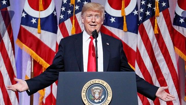 Donald Trump (Photo: AP)