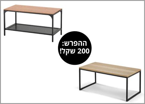מימין: URBAN; משמאל: איקאה (צילום: איקאה, ישראל כהן)