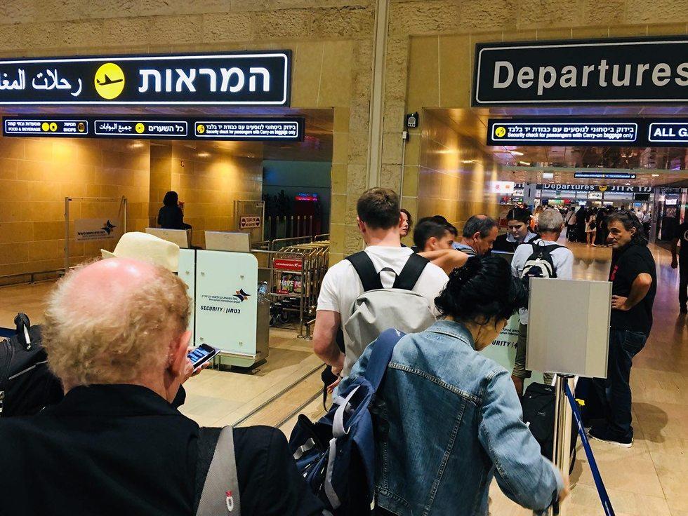 השתדלו להגיע כ-4 שעות לפני הטיסה (צילום: שירי הדר)