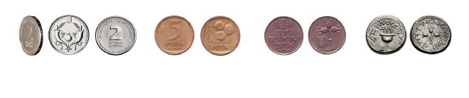 מטבעות עבריים עם סמל הרימון לאורך ההיסטוריה. מימין לשמאל: מטבע שקל בתקופת דוד המלך, לירה ישראלית שנות ה70, 5 אגורות שנות ה70, מטבע שני שקלים מ-2007 (עיצוב: האמן רובן נוטלס)