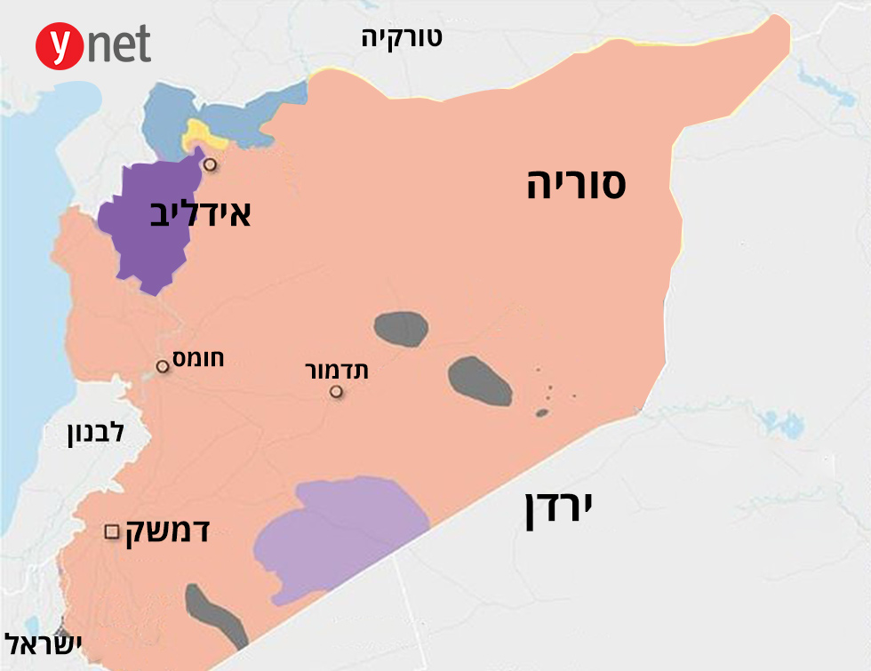 מפה אידליב סוריה מזרח תיכון ()