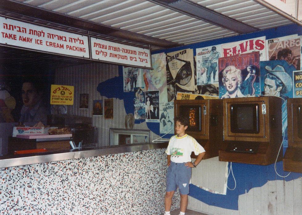 גלידה מונטנה. כוכבת סרטים ישראליים כמו ''אסקימו לימון'', כולם עמדו בתור לגלידה אמריקאית ורכה, במשך 50 שנה (צילום: מיכאל יעקובסון)