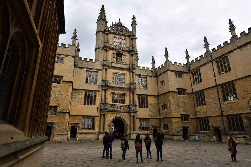bodleian library (צילום: Carl Court/GettyImagesIL)