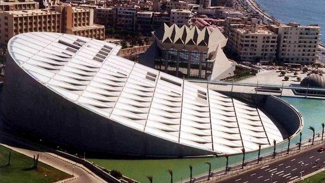 Alexandria Bibliothek (צילום: EPA)