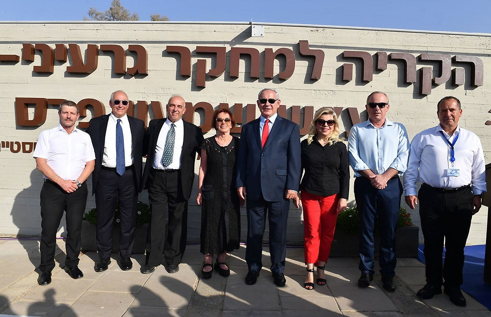 Netanyahu at the Negev Nuclear Research Center  (Photo: Gov. Press Office)