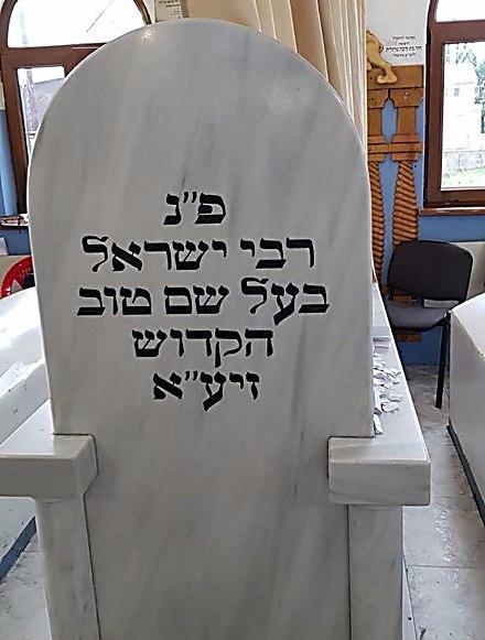 מז'יבוז' היהודית (צילום: יואל רפל)