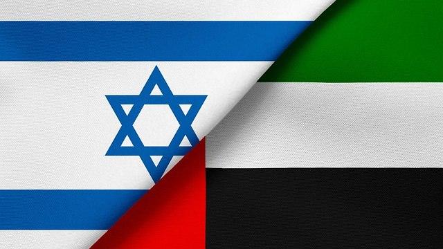 ישראל איחוד האמירויות דגלים מאמר של מכון מיתווים (צילום: shutterstock)
