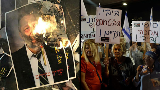 הפגנה מחאה ב דרום תל אביב גירוש אריתראים סודנים אריה דרעי תמונות שרופות (צילום: אור שרון,