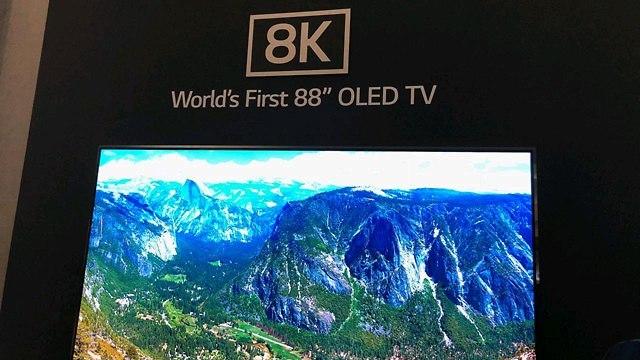 8K (צילום: גיא לוי)