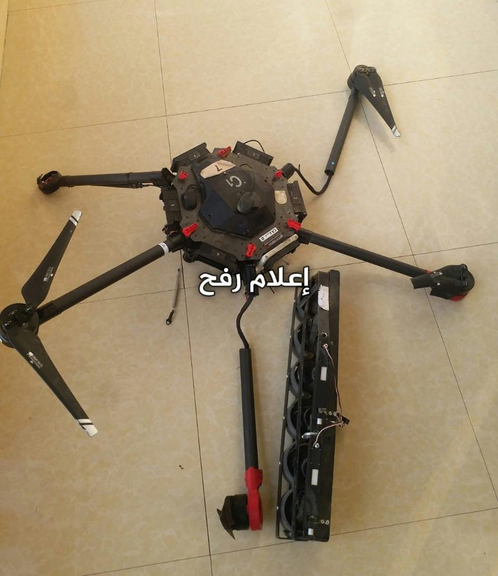 Pictures of drone posted on social media