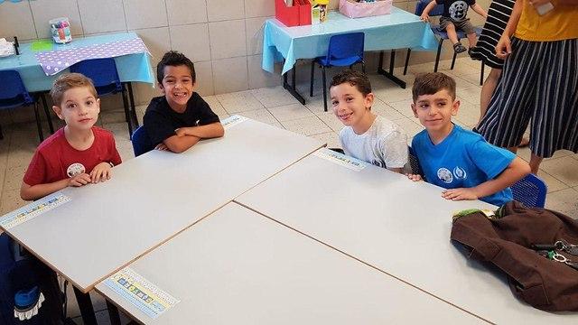תלמידי כיתה א' בבית הספר אילנות בהרצליה (צילום: דיקלה כהן)