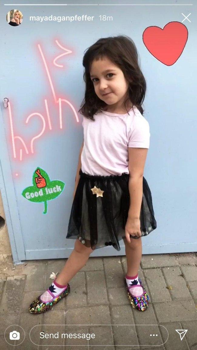 דפקה הופעה לוים הראשון בגן החובה. אמליה, בתה של מיה דגן (צילום: אינסטגרם)
