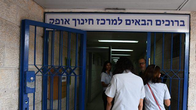 בית כלא אופק (צילום: יאיר שגיא)