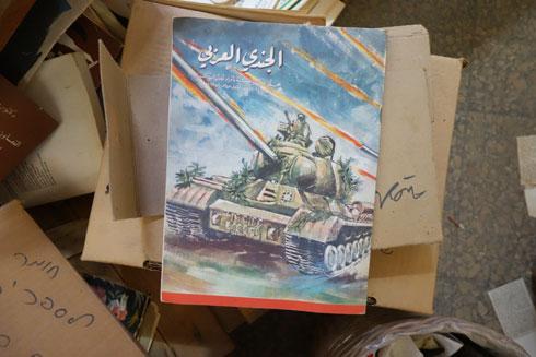 דברים שמוצאים בספרייה בגבעת חביבה (צילום: מיכאל יעקובסון)