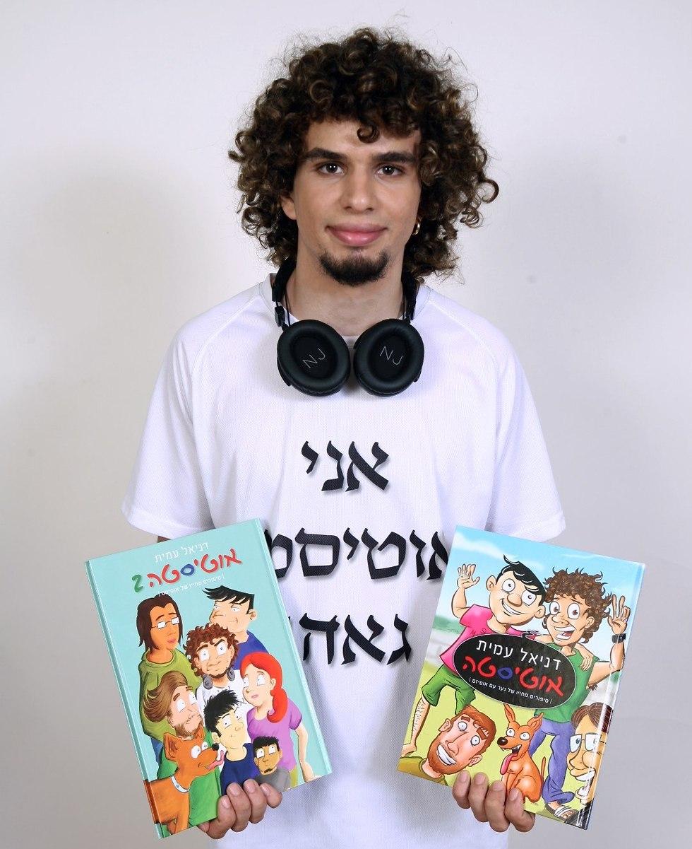 דניאל עמית והספר (צילום: אמנון יצחקי וידאו שחף)