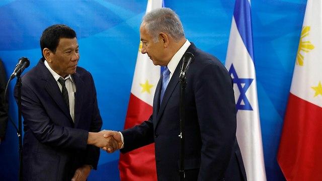 בנימין נתניהו פגישה עם נשיא הפיליפינים רודריגו דוטרטה בירושלים (צילום: EPA)